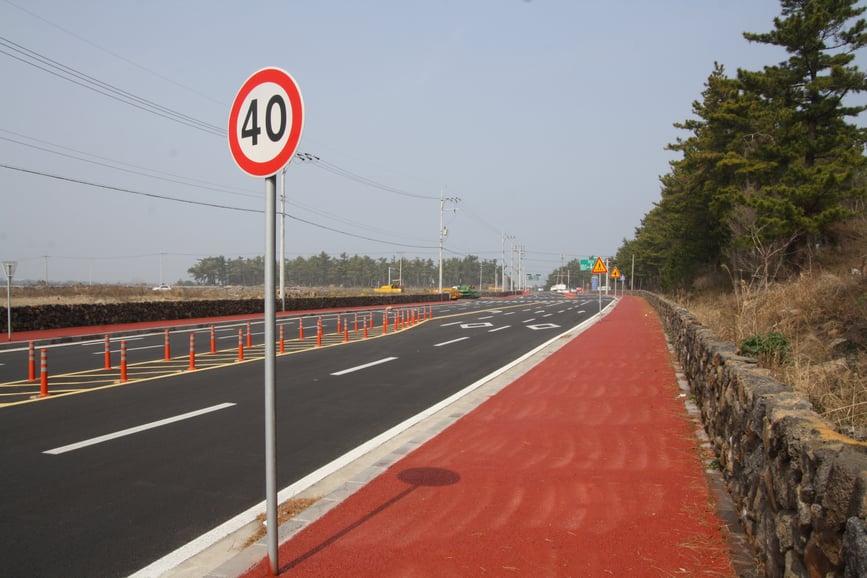Limitation_de_vitesse
